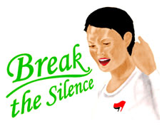 break the silence bonn logo